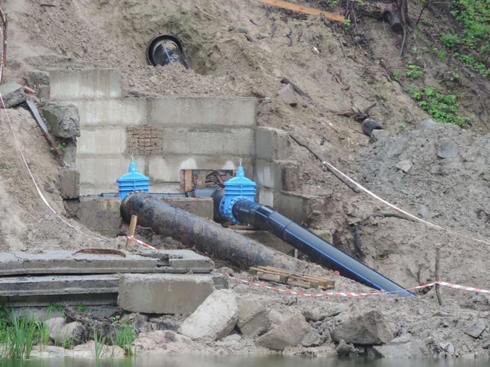 Показали хід ремонтних робіт водоканалу. Обіцяють включити воду якнайшвидше