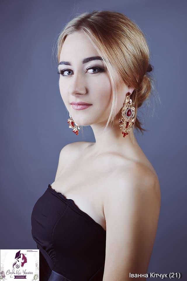 из 24 девушек в Житомире выберут самую красивую
