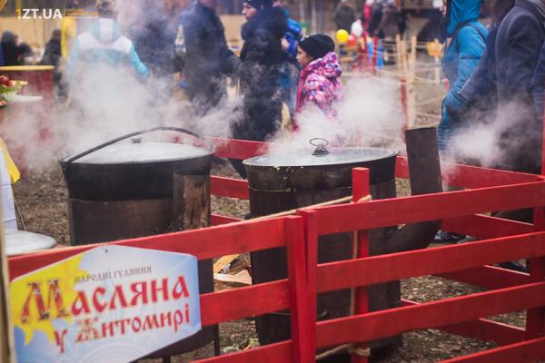Масленица в Житомире 2016. ФОТО